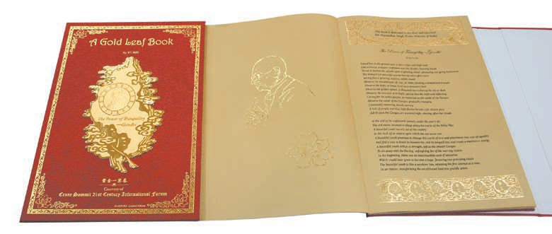 120A Gold Leaf Book