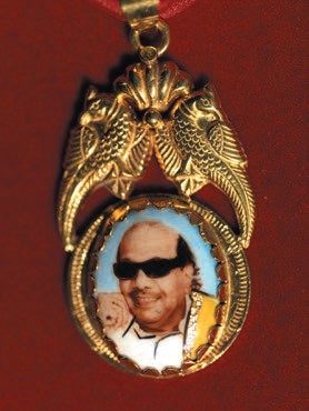 122golden medal from M. Karunanidhi