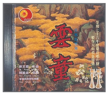 61CD cover