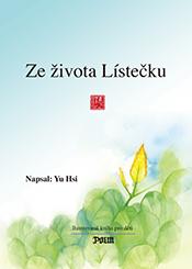 Ze života Lístečku - předmluva